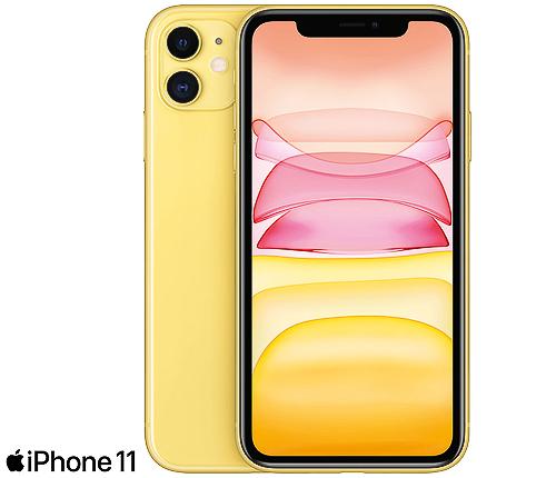 Iphone 11 Gul
