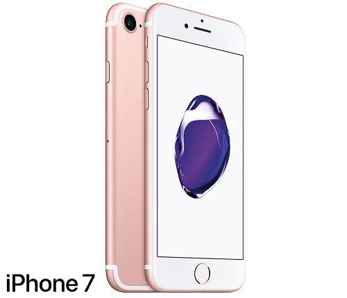 IPhone 7, Roseguld