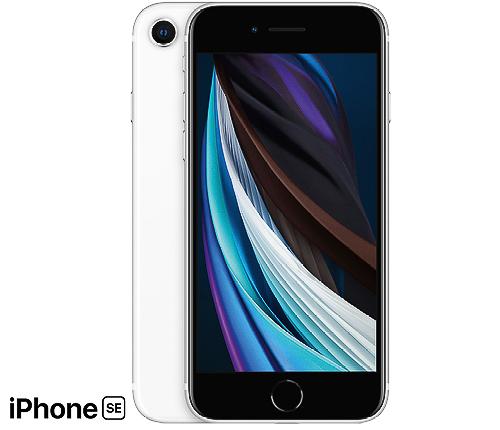 IPhone SE, 64GB, Vit