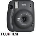 Fujifilm Instax Mini 11, Grå