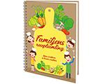 Familjens receptsamling