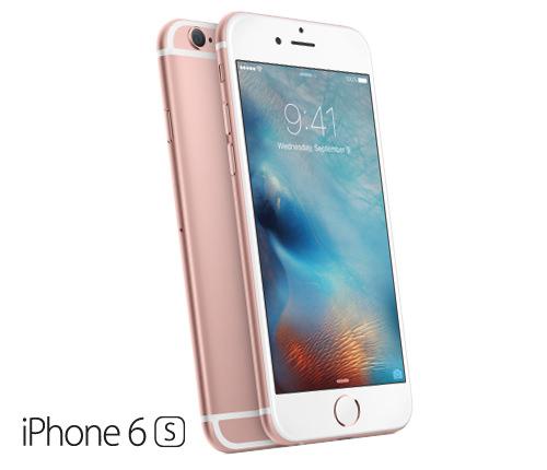 iPhone 6s 32GB, rose