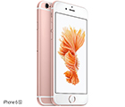 IPhone 6S, roseguld